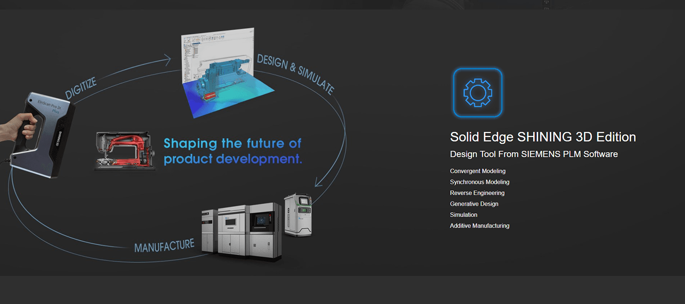 Solid Edge SHINING 3D Edition software
