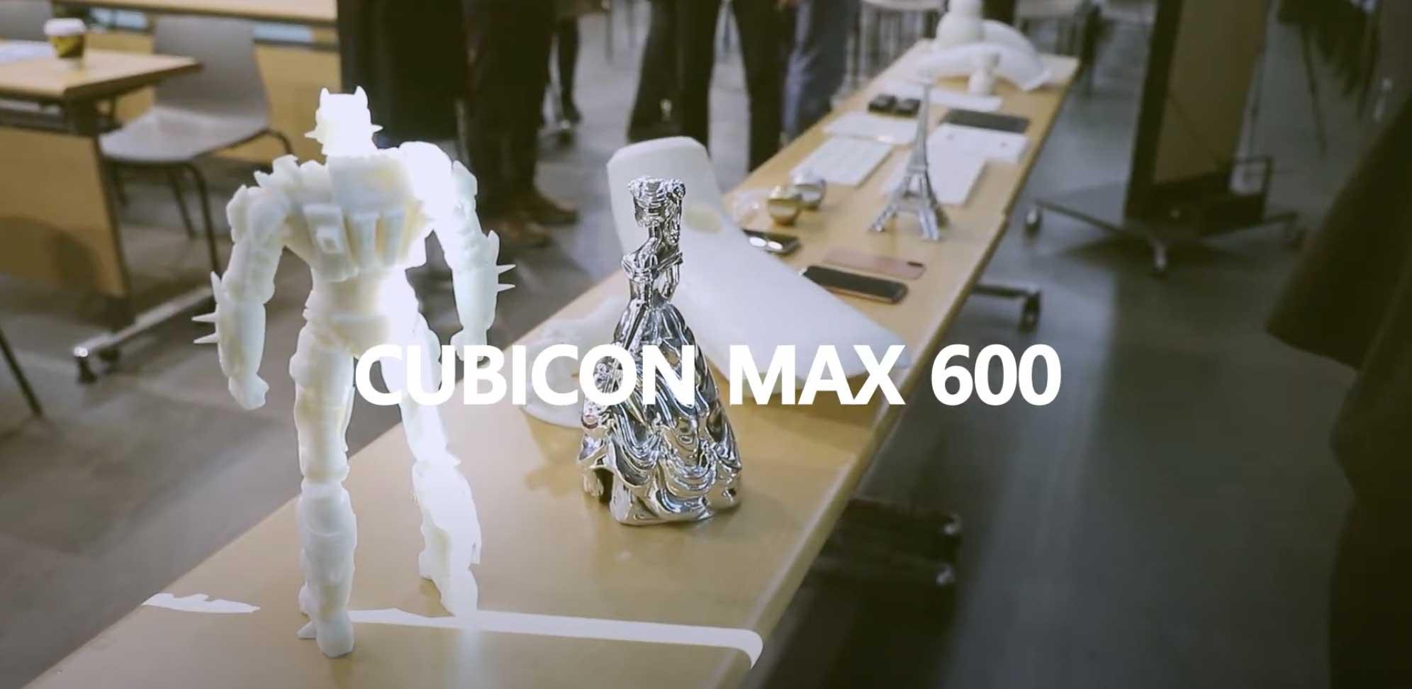 header-max600